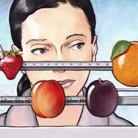Δίαιτα Μονάδων Πρόγραμμα