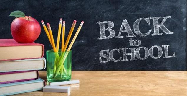 επιστροφή στο σχολείο σεπτέμβρης